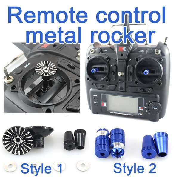 Remote control metal rocker