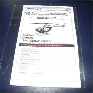 YD-911 YD-911C Spare Parts: (YD-911)English manual book