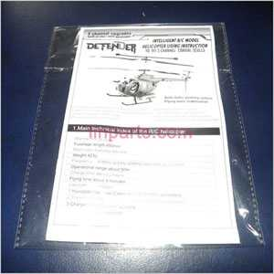 YD-911 YD-911C Spare Parts: (YD-911C)English manual book