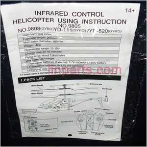 YD-9808 NO.9808 Spare Parts: English manual book