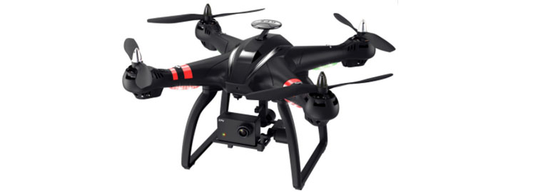 Bayangtoys X21 RC Quadcopter