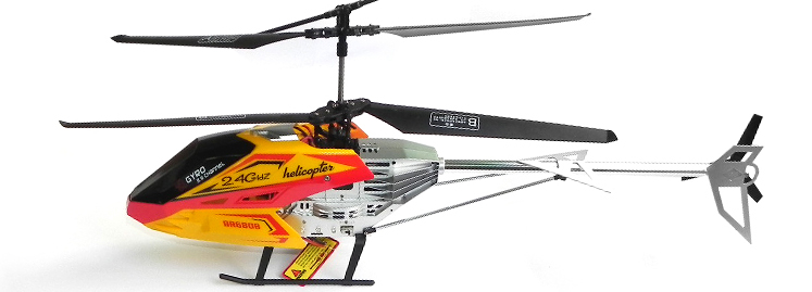 BR6808 RC Helicopter