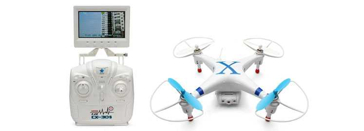 Cheerson CX-30S RC Quadcopter