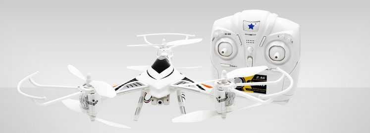 Cheerson CX-33C RC Quadcopter