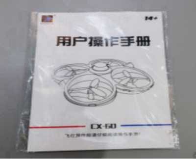 Cheerson CX-60 RC Quadcopter Spare Parts: English manual book