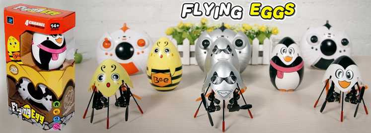 Cheerson 6057 Cute Flying Egg