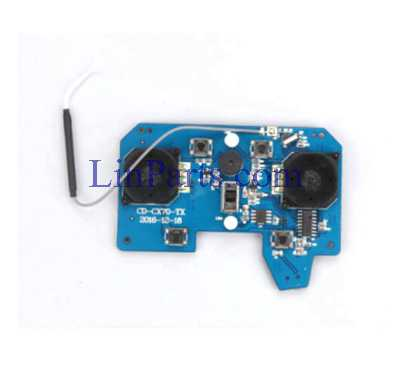 Cheerson CX-70 RC Quadcopter Spare Parts: Remote Control/Transmitter sender