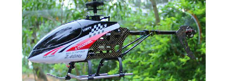 Fei Lun FX059 RC Helicopter