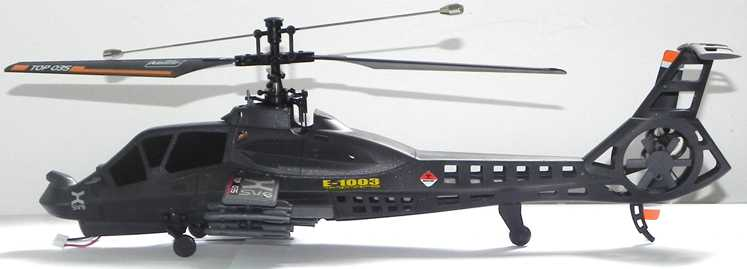 Fei Lun FX060 FX060B Helicopter