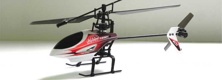 Fei Lun FX061 RC Helicopter
