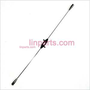 FXD A68690 Spare Parts: Balance bar(old)