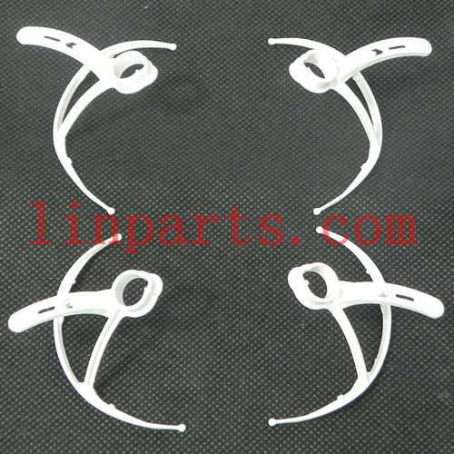 FaYee FY530 Quadcopter Spare Parts: Outer frame