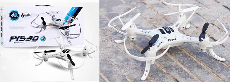 FY530 RC Quadcopter