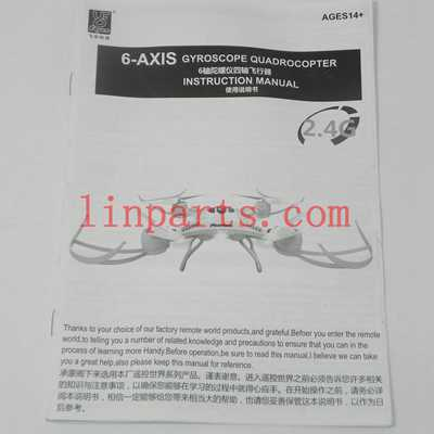 FaYee FY550-1 Quadcopter Spare Parts: English manual book
