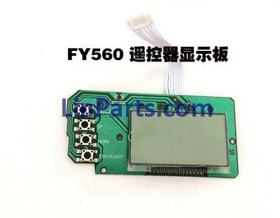 Fayee FY560 RC Quadcopter Spare Parts: Image transmission PCB