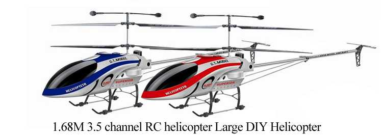 QS8008 GT8008 RC Helicopter