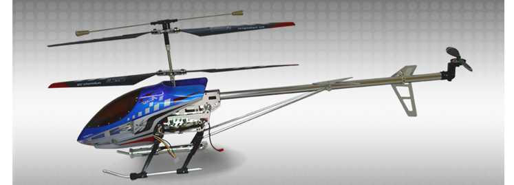 HCW8501 RC Helicopter
