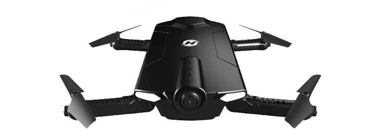 Holy Stone HS160 RC Quadcopter