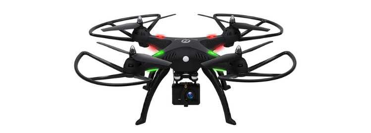 Holy Stone HS300 RC Quadcopter