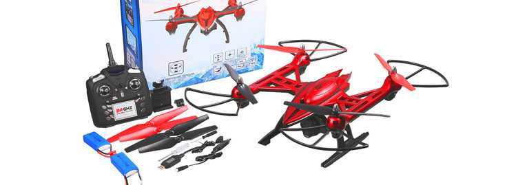 Holy Stone HS400 RC Quadcopter