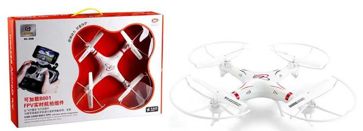 HQ898 HQ898B RC Quadcopter