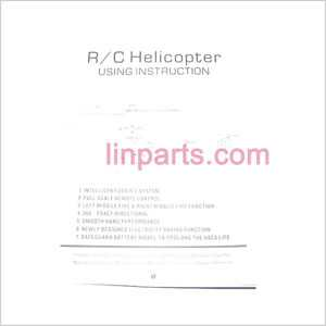 H227-25 Spare Parts: English manual book