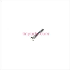H227-25 Spare Parts: Small iron bar for fixing the top bar