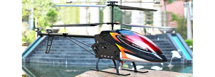 H227-59 H227-59A RC Helicopter