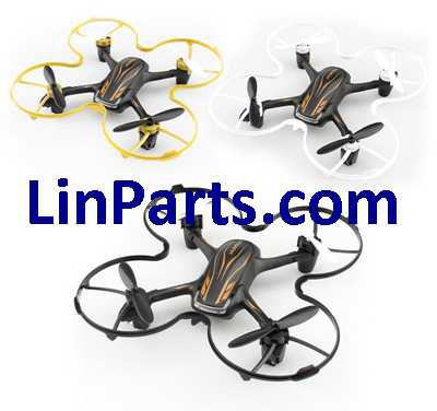HUBSAN X4 Plus H107P RC Quadcopter Spare Parts: Protective frame