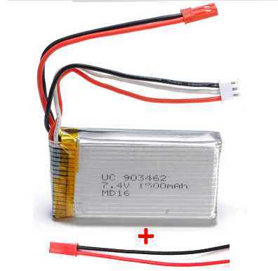 Hubsan X4 H502S RC Quadcopter Spare Parts: Remote Control/Transmitter Battery 7.4V 1500mAh + JST interface cable