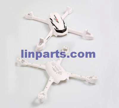 Hubsan X4 H502S RC Quadcopter Spare Parts: Body Shell Cover