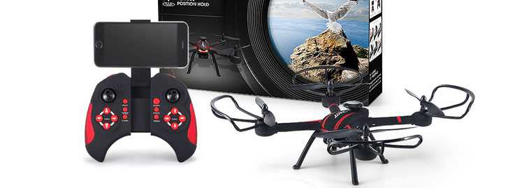 JJRC H11WH RC Quadcopter