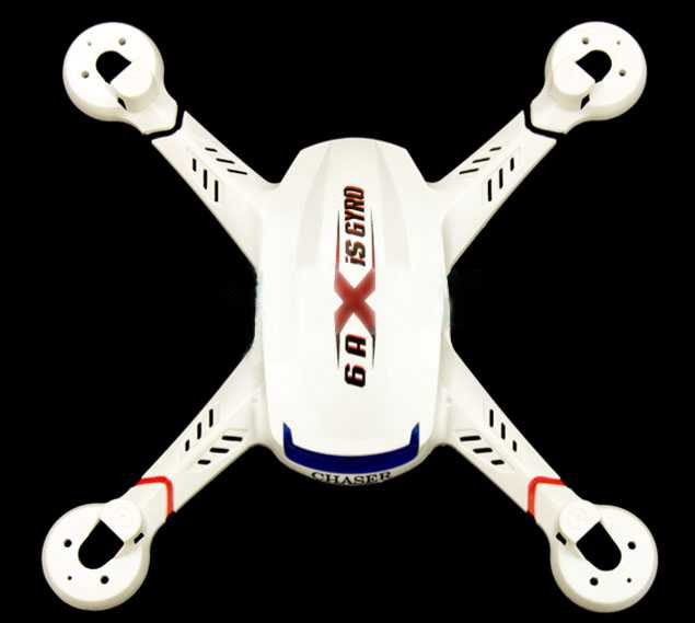 JJRC H12C H12W Headless Mode One Key Return RC Quadcopter With 3MP Camera Spare Parts: Upper cover (White A)