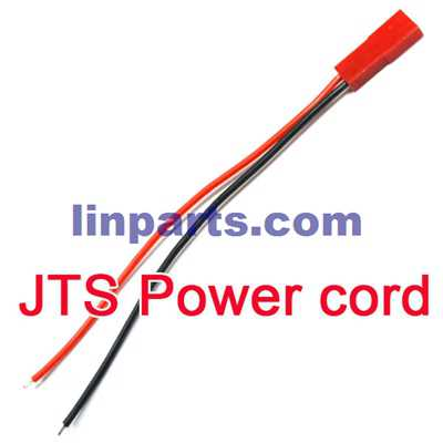 MJX X200 Spare Parts: Power cord [for the PCB/Controller Equipement]