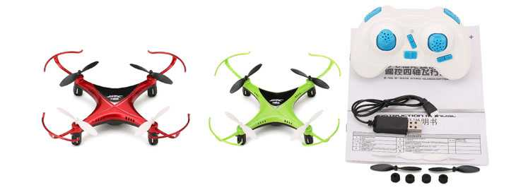 JJRC H22 RC Quadcopter