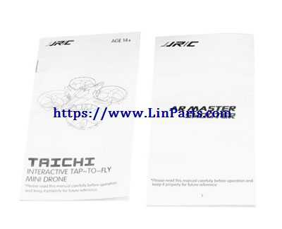 JJRC H56 RC Quadcopter Spare Parts: English manual