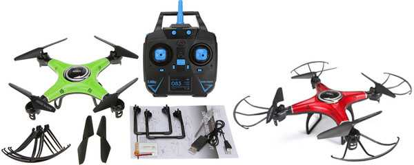 JJRC H5M RC Quadcopter
