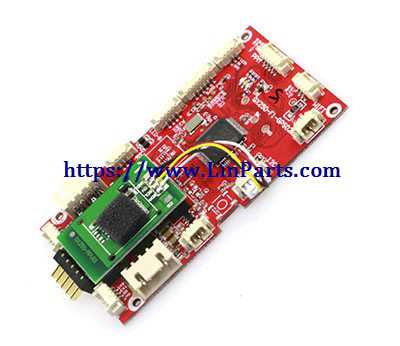 JJRC JJPRO X3 RC Quadcopter Spare Parts: Receiver Receive board