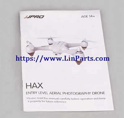 JJRC JJPRO X3 RC Quadcopter Spare Parts: English manual