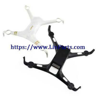 JJRC X7 RC Drone Spare Parts: Upper cover [White] + Bottom cover