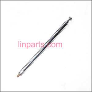 Ulike\JM817 Spare Parts: Antenna