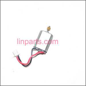 Ulike\JM817 Spare Parts: Main motor(short axis)