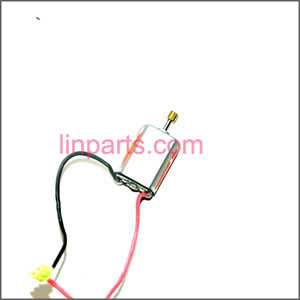 Ulike\JM817 Spare Parts: Main motor(long axis)