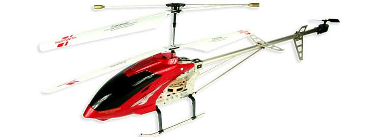 Ulike JM819 RC Helicopter