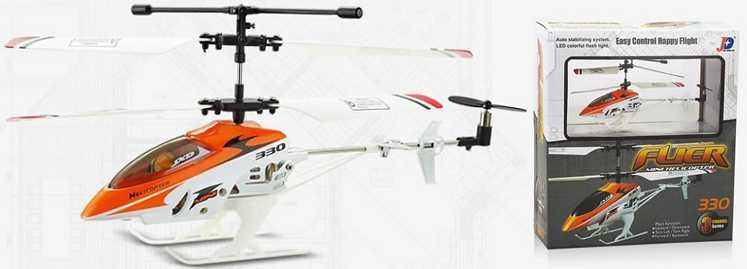 JXD 330 RC Helicopter