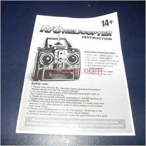 JXD333 Spare Parts: English manual book
