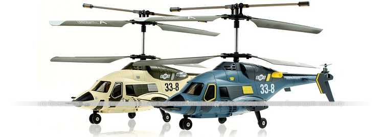 JXD 338 RC Helicopter