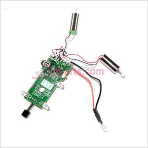 JXD339/I339 Spare Parts: PCB\Controller Equipement+Main motor set