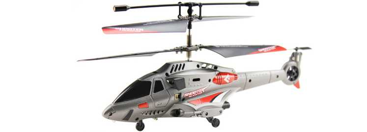 JXD 343 RC Helicopter