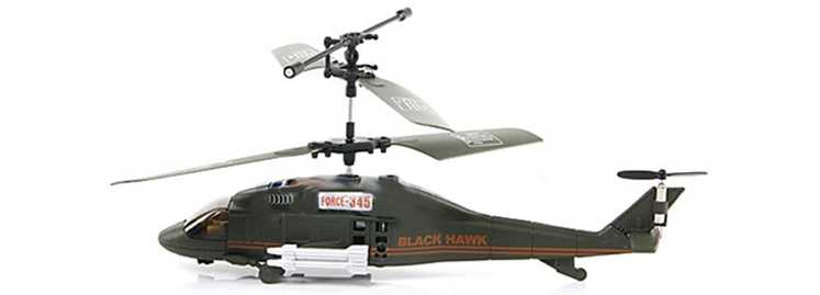 JXD 345 RC Helicopter